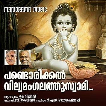 Pandorikkal Vilvamangalathu Swami