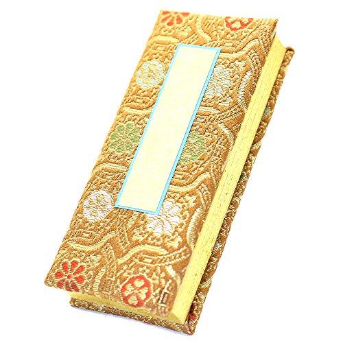 京仏壇はやし 過去帳 錦金襴( 茶 ) 5寸 日付入り ◆縦 約15cm 横 約6cm 厚み 約2.5cm