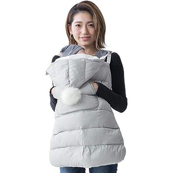 (ケラッタ) 抱っこ紐 防寒 ケープ ダウン 100% 軽量 撥水加工 ベビーカーにも 抱っこひも カバー (パールホワイト)