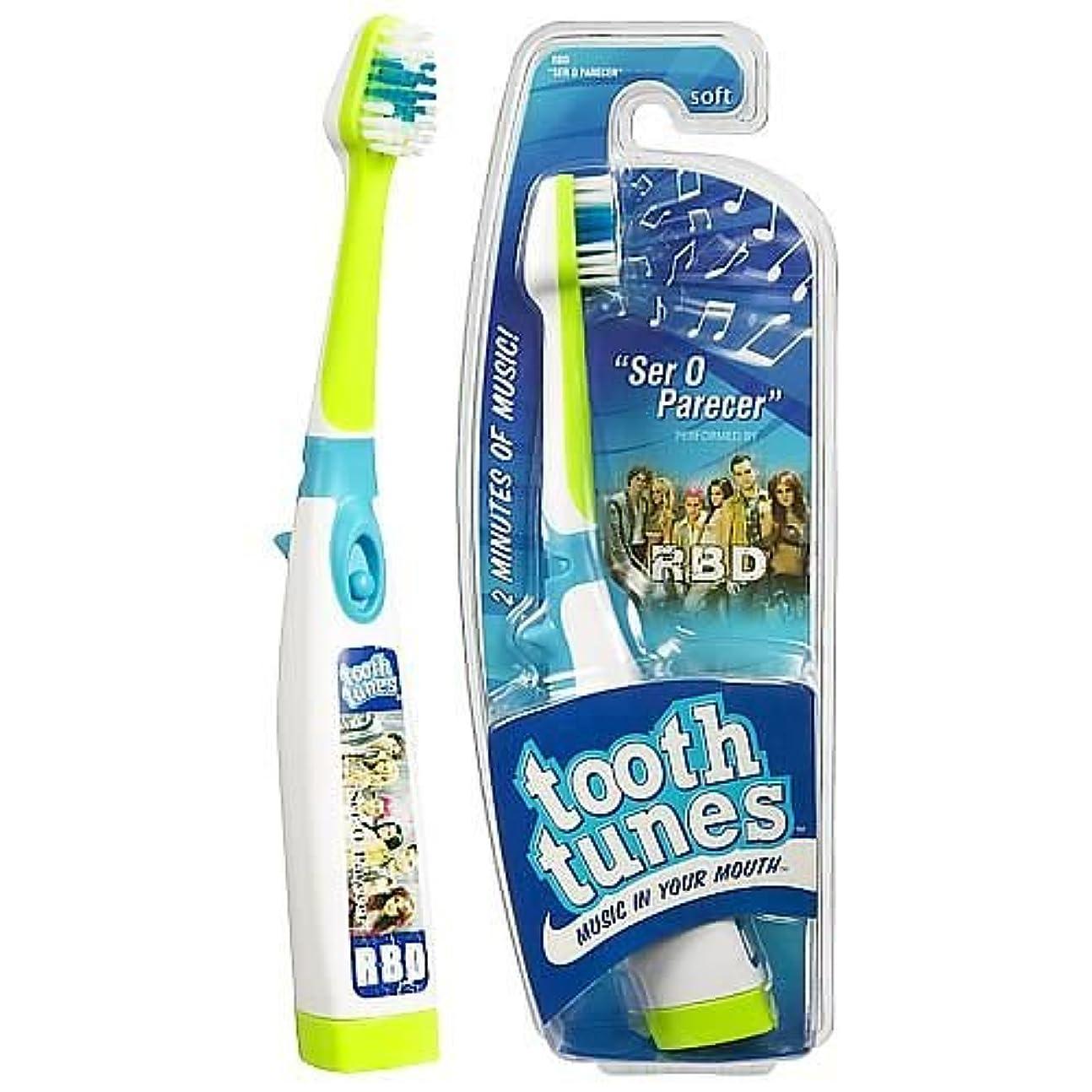 クロニクルアスペクト機械Tooth Tunes歯ブラシ?–?RBD Ser O Parecer