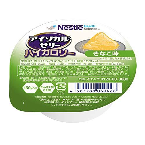 Nestle(ネスレ) アイソカル ゼリー ハイカロリー HC きなこ味 66g×24個入 (飲みやすい 高カロリー エネルギー ゼリー) ハイカロリーゼリー 栄養補助食品 介護食