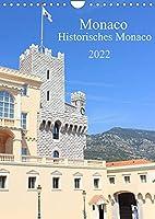 Monaco - Historisches Monaco (Wandkalender 2022 DIN A4 hoch): Der Kalender nimmt Sie mit auf einen Trip durch den zweitkleinsten Staat der Welt das historische Monaco. (Monatskalender, 14 Seiten )