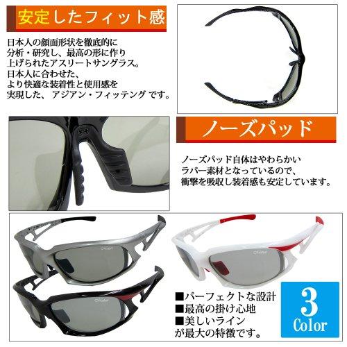 Maturiマトゥーリ調光偏光サングラスTK-003-02