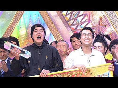 第40回ABCお笑いグランプリ(2019年7月21日放送)