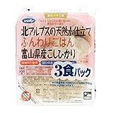 ふんわりごはん 富山コシヒカリ パック 200gX3