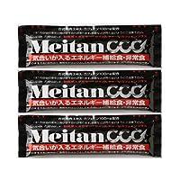 【Meitan(メイタン)】サイクルチャージ カフェインプラス黒 3個セット