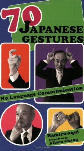70 Japanese Gestures: No Language Communication