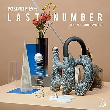 LAST NUMBER (feat.中元日芽香(乃木坂46))