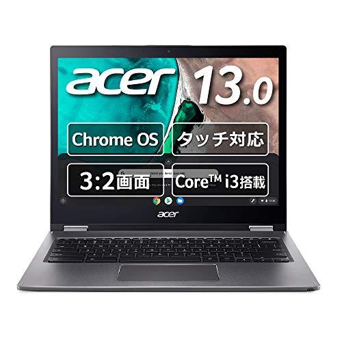 51PbUSUyb2L-8月29日からのAmazonタイムセール祭り、Chromebookはクーポン対象製品のみ