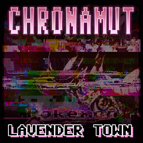 Lavender Town Theme (From