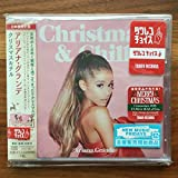 Christmas and Chill [Jp Only]