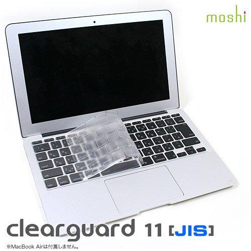 【日本正規代理店品】moshi clearguard 11 (JIS) MacBook Air 11インチ用キーボードカバー