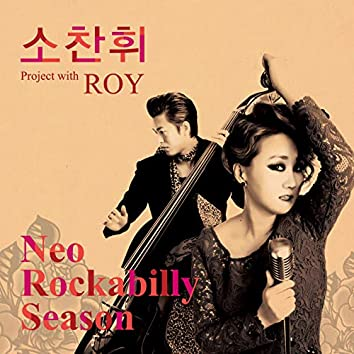 So Chan Whee  Project With ROY