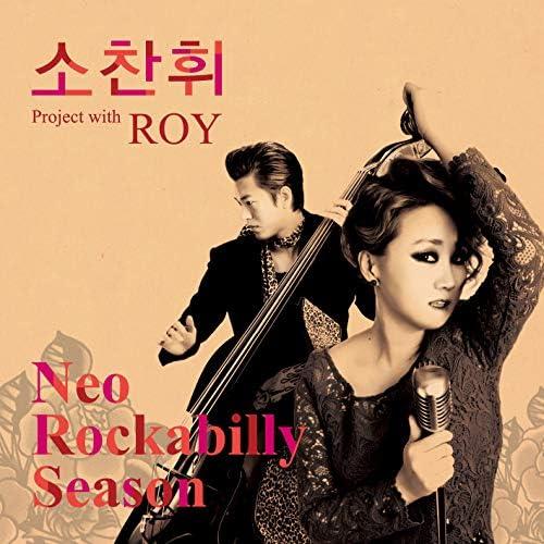 So Chan Whee & Roy