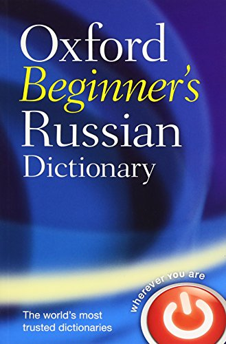Compare Textbook Prices for Oxford Beginner's Russian Dictionary Bilingual Edition ISBN 9780199298549 by Oxford Languages