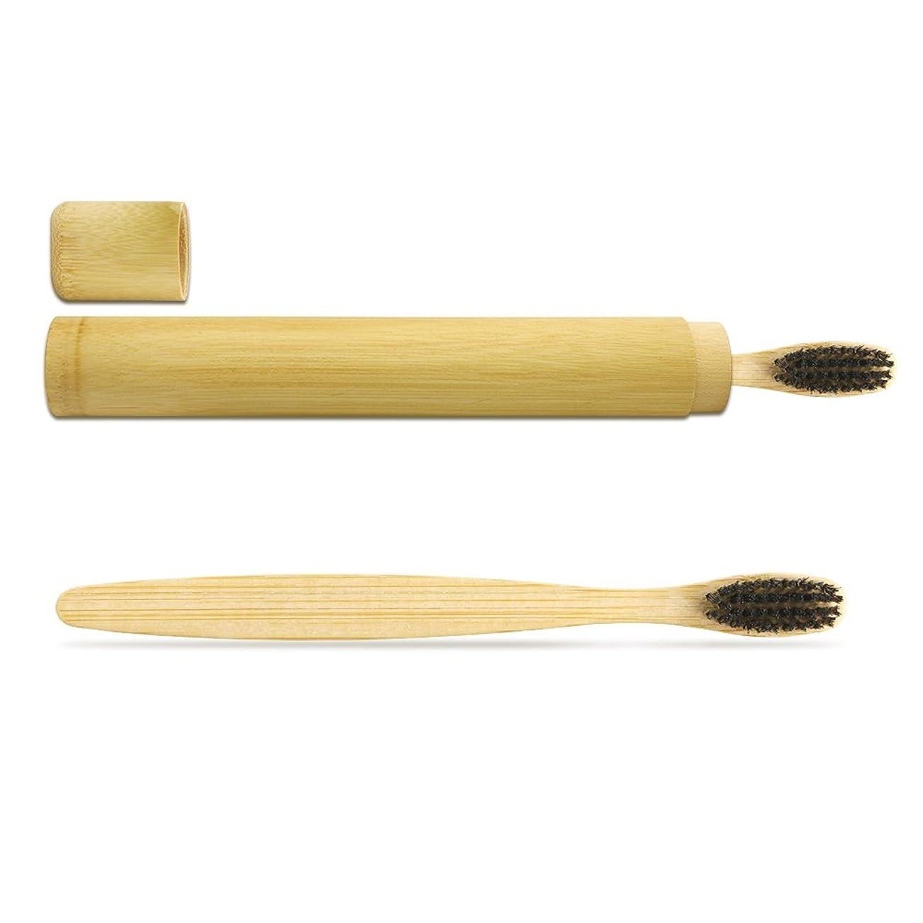 谷排他的クリスチャンN-amboo 竹製 高耐久度 歯ブラシ ケース付き 軽量 携帯便利 出張旅行