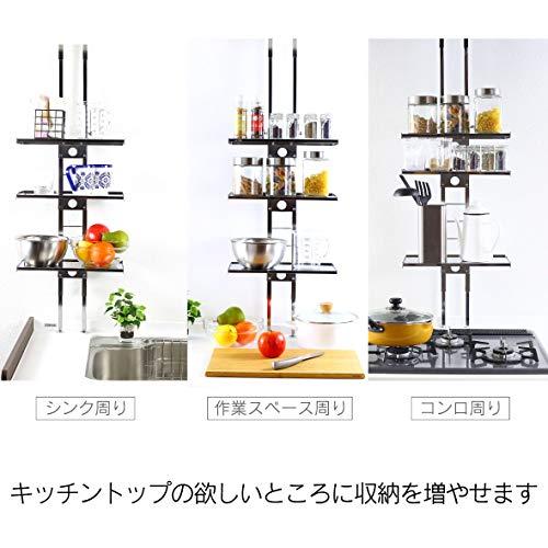 川口工器『ツッパリ式キッチンラック棚3段(YGK-9100)』