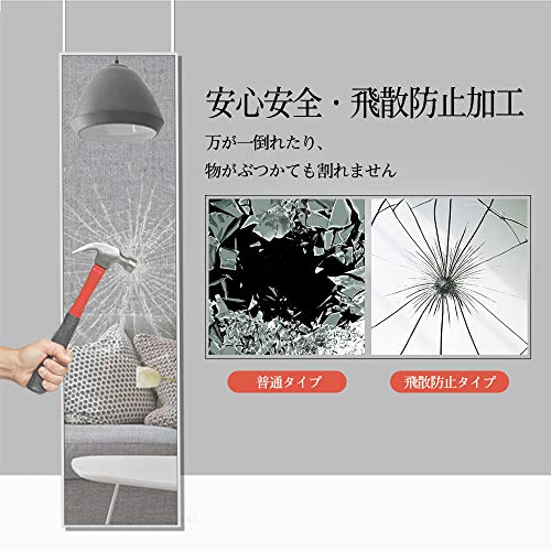 MiraHopeドア掛けミラー全身鏡ドアミラー全身ミラー取り付け簡単フレームアルミ製姿見高さ調節式飛散防止シンプルおしゃれ(118*30CM)(シルバー)