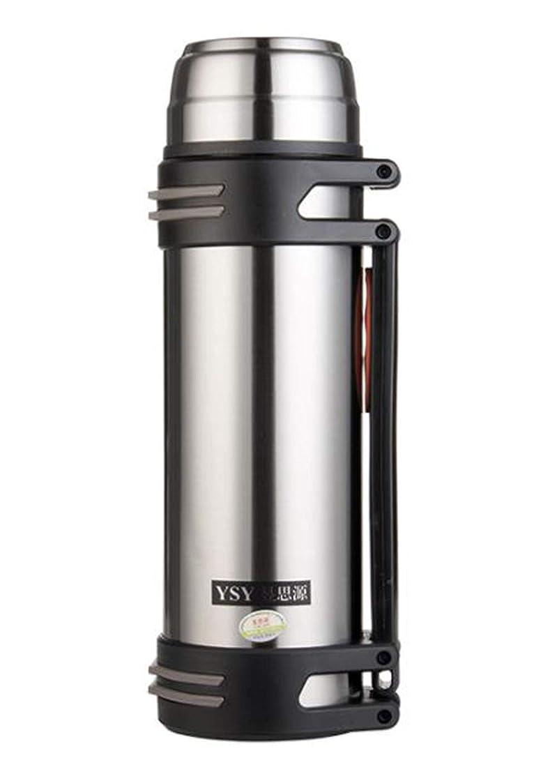 存在する病なに向けて出発[ジンニュウ] 水筒 ステンレスポット 2.5L 大容量 保温 真空断熱 ステンレス 保温コップ おしゃれ 漏れ防止 旅行 アウトドア 男女兼用