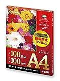 アスカ ラミネートフィルム100ミクロン A4サイズ用 F1026 1箱(100枚)