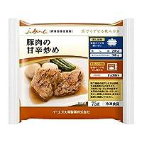 【冷凍介護食】摂食回復支援食 あいーと 豚肉の甘辛炒め 75g