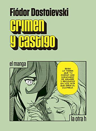 Crimen y castigo: el manga (Spanish Edition)