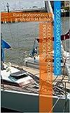 SELECCIÓN DE MOTORES PROPULSORES: Para profesionales y amateurs de la mar