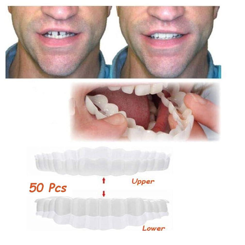 広範囲赤面合成50個の笑顔の一時的な歯のキット、一時的な笑顔の快適さフィットフレックス化粧品の歯、ワンサイズは最もフィット、快適なトップとボトムベニア