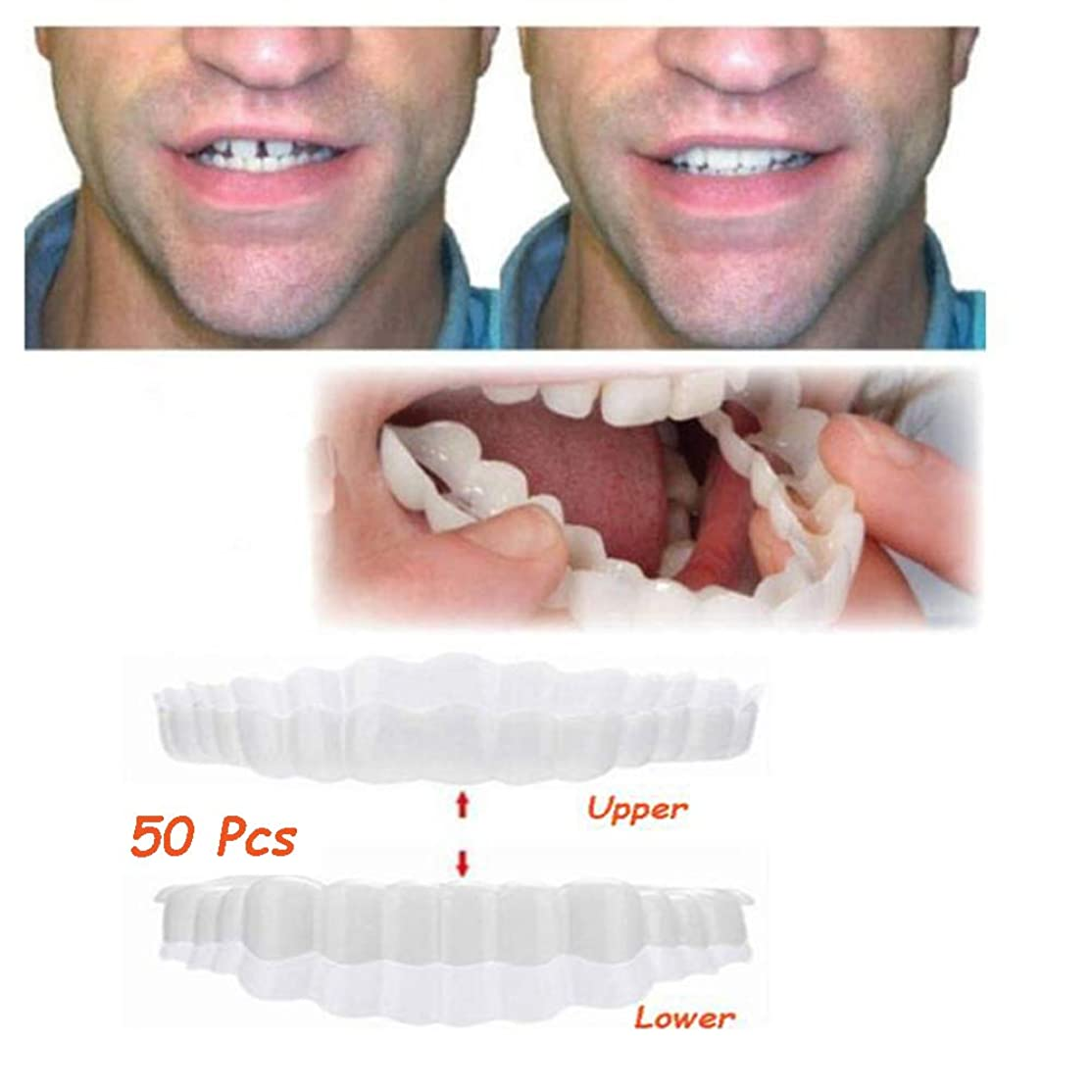 失礼曇った耕す50個の笑顔の一時的な歯のキット、一時的な笑顔の快適さフィットフレックス化粧品の歯、ワンサイズは最もフィット、快適なトップとボトムベニア