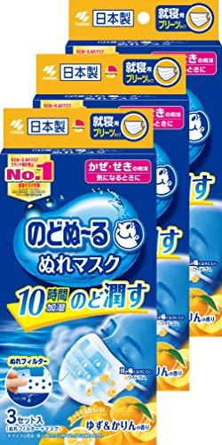 【まとめ買い】のどぬ~るぬれマスク 就寝用 ゆず&かりんの香り 3セット ×3個