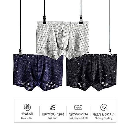 【4/30まで】アイスシルク繊維採用のハニカムデザイン、メンズボクサーパンツ 3枚組 540円送料無料(180円/枚)!