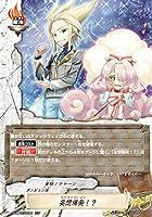バディファイト S-UB02/0035 妄想爆発!? (レア) ミラクルファイターズ~ふたりはミコ&メル~