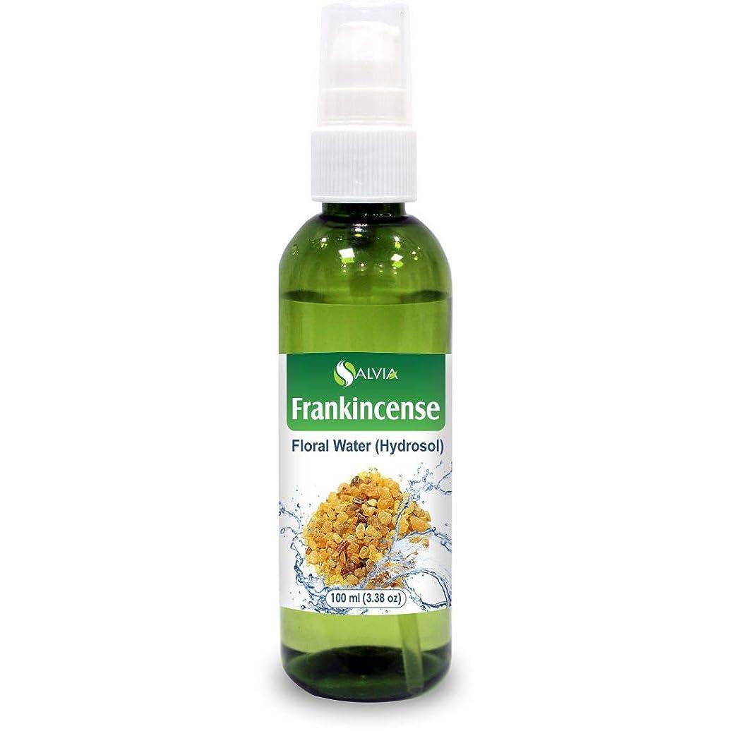顕著資源変数Frankincense Floral Water 100ml (Hydrosol) 100% Pure And Natural