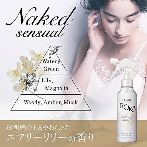 花王『フレアフレグランスIROKAエアリーリリーの香り』