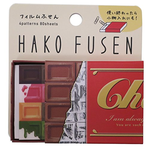 チョコレート[付箋]HAKO FUSEN クラックス 事務用品 かわいい グッズ 通販