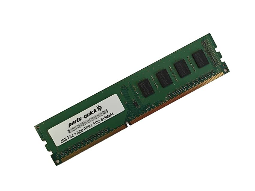 4GB Memory for HP ProDesk 400 G3 Small Form Factor DDR4 2133MHz DIMM RAM (PARTS-QUICK BRAND)