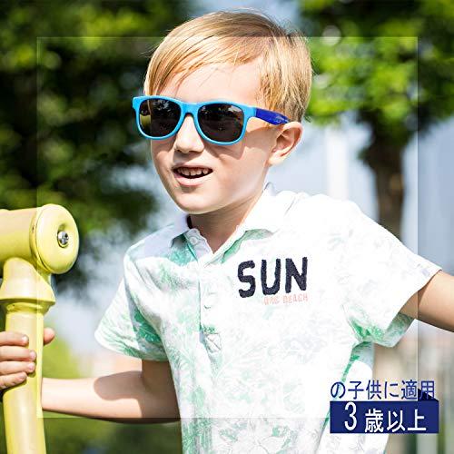 キッズ 子供用サングラス 偏光レンズ ゴムフレーム UVカット ボーイズサングラス ガールズサングラス ブルー&ブルー