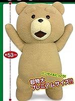 Ted2 ぬいぐるみXL プレミアム Part3