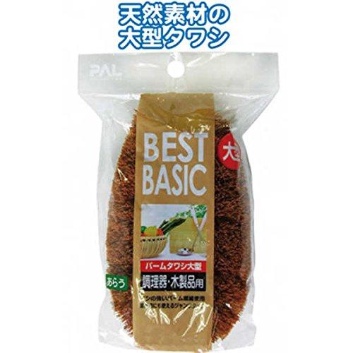 パームタワシ大型 【まとめ買い12個セット】 30-201