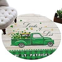 カーペット 円形 ラグマット 聖パトリック クローバー 車 緑色 じゅうたん シャギーラグ 絨毯 ふわふわ マイクロファイバー 防音 滑り止め付 床暖房 ホットカーペット対応 おしゃれ 直径 122cm
