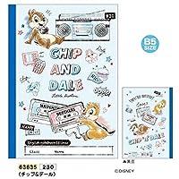 英習ノート/ディズニー B5 15段 (63635 チップ&デール)