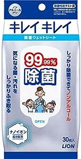 【3個セット】キレイキレイ 99.99%除菌ウエットシート 30枚
