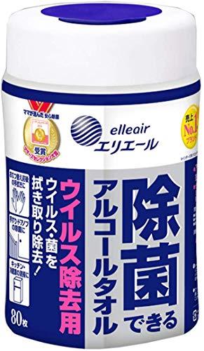 エリエール ウェットティッシュ アルコール除菌 本体 80枚入 除菌できるアルコールタオル ウイルス除去用 大王製紙