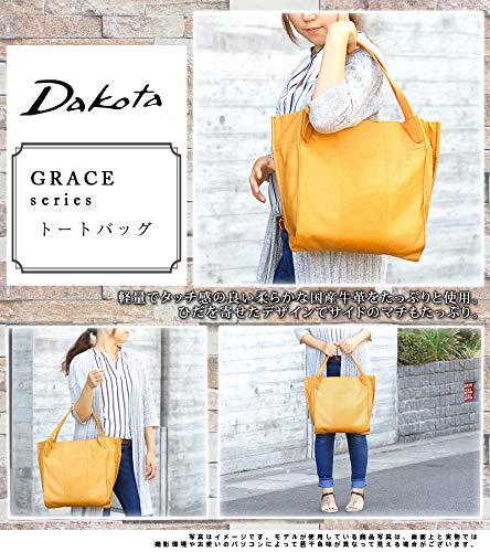 Dakota(ダコタ)『グレーストートバッグ(1033780)』