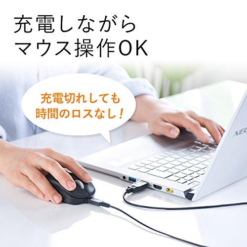 『サンワダイレクト Bluetoothマウス 超小型 充電式 Bluetooth4.0 ブルーLED レッド 400-MA074R』の3枚目の画像