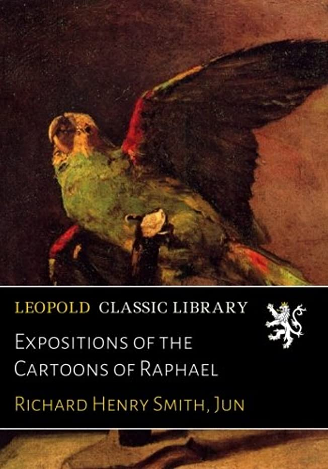 群がる電気の参加者Expositions of the Cartoons of Raphael