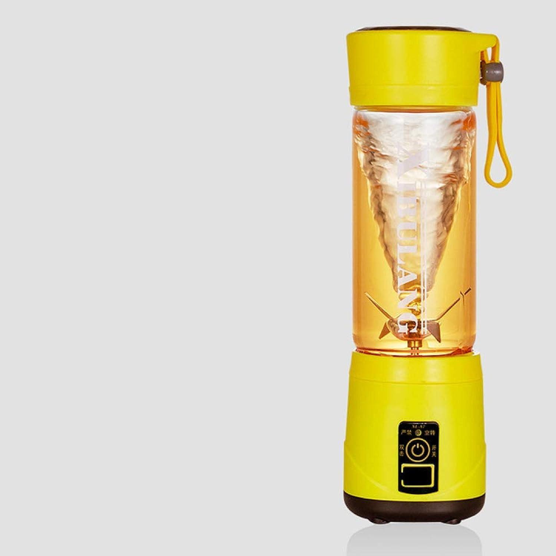 centro comercial de moda TKHCOLDM Juicer Recargable Portable Portable Portable Juice Cup Mini Electric Juice Cup Juice Cooking Cup Pequeo Juicer Hogar 220, UE  grandes precios de descuento