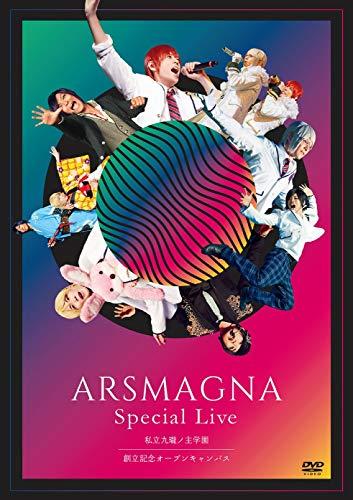 Arsmagna - Arsmagna Special Live Chronos Senior High School Souritsu Kinen Open Cam (3 Dvd) [Edizione: Giappone] [Italia]