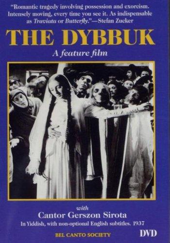 The Dybbuk (1937)