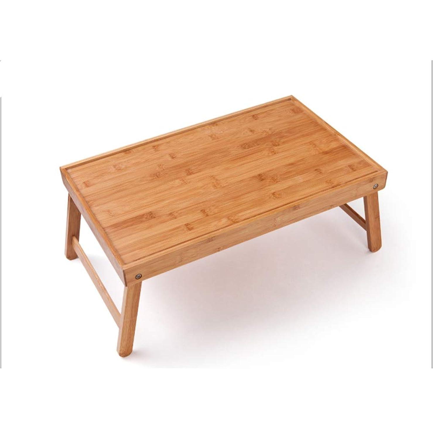 スクラップブック話穏やかな庭の小さなダイニングテーブル、就学前のギフト多機能デッサンデスク - 寝室読むラップトップテーブル - 怠惰な家具 (Size : 52.5*32.7*21CM)